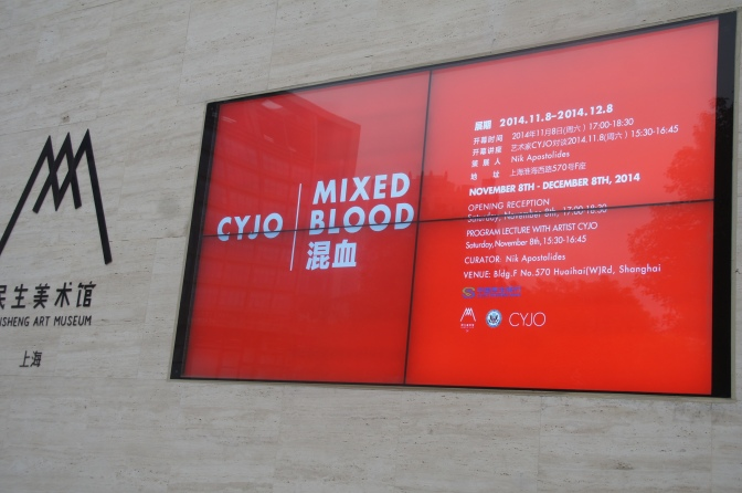 2 expositions qui parlent d'ouverture, de métissage, de cosmopolitisme