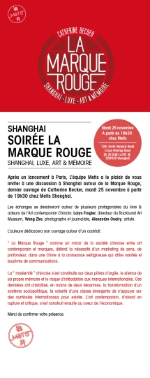 20141104_marque_rouge_03-fr-01