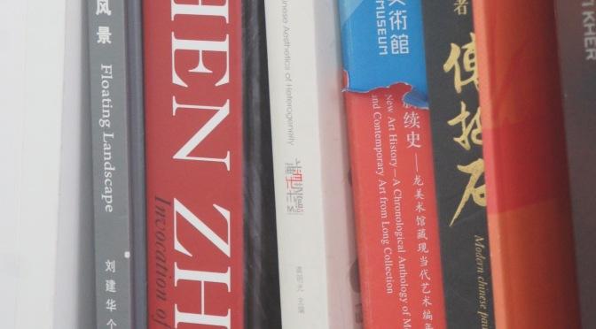 Chen Zhen le thérapeute